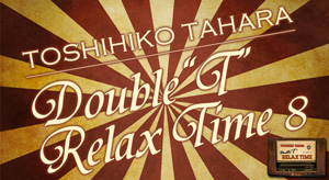 Double T Relax Time8